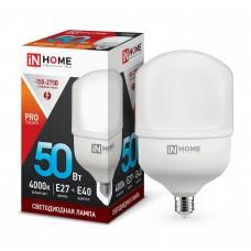 Лампа светодиодная HP PRO 50Вт 4000К 4500Лм Е27 с адапт. E40 IN HOME