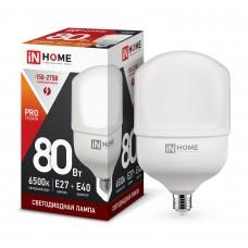 Лампа светодиодная HP PRO 80Вт 6500К 7200Лм Е27 с адапт. E40 IN HOME
