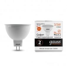Лампа светодиодная MR16 3,5Вт 180-240В 3000K 260Лм GU5.3 мат.рас-ль Gauss Еlementary
