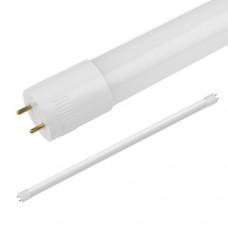 Лампа светодиодная НЛ 10Вт 6500К 900Лм T8 G13 600мм матовая Народная