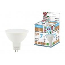 Лампа светодиодная MR16 7Вт 230В 6500К 560Лм GU5,3 Народная