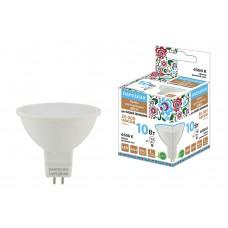 Лампа светодиодная MR16 10Вт 230В 6500К 800Лм GU5,3 Народная