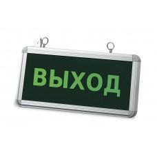 Светильник LED аварийный СДБО-215
