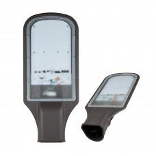 Светильник консольный ULV-R22H 70Вт 6500К 7000Лм IP65 Uniel