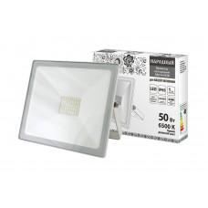 Прожектор светодиодный СДО 04 50Вт 6500К 4000Лм IP65 белый Народный
