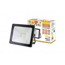 Прожектор светодиодный СДО 04 20Вт 4000К 1600Лм IP65 серый Народный