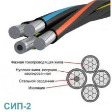 СИП-2 3х50+1х54,6 провод