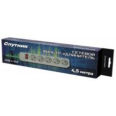 Сетевой фильтр SP-545 с выкл.5гн.4,5м. с з/к Спутник