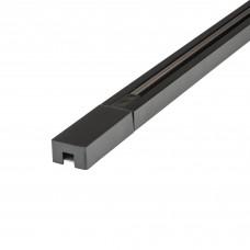 Шинопровод UBX-Q122 GS2 BLACK 100 (с заглушкой и вводом питания). Однофазный. 1м. Volpe
