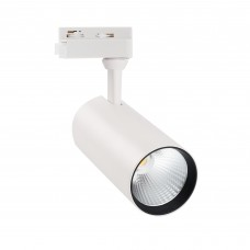 Светильник-прожектор LED трековый ULB-Q276 25W/4000К WHITE. 2200 Лм. ТМ Volpe
