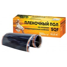 Пленочный пол SQF-150-1.0