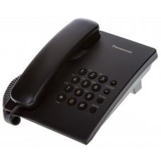 Телефон Panasonic KX-TS 2350 RUB