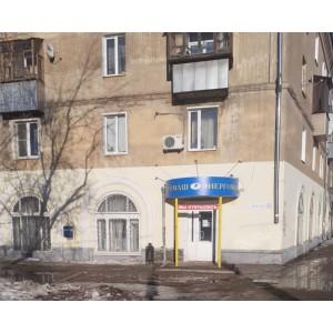 «Открытие технического центра «Энергомаш» в  г. Иваново».