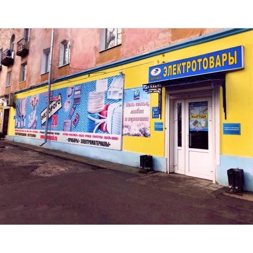 Муром, ул. Московская, д. 85