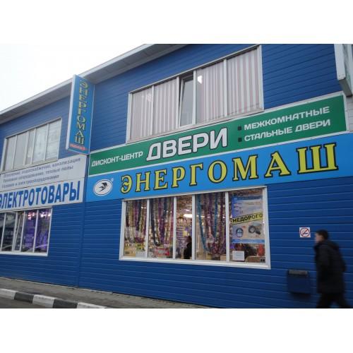 """Пункт выдачи в г. Владимир на """"Тандеме"""""""