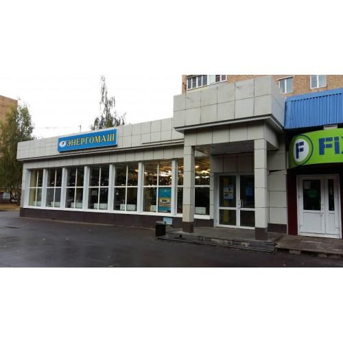Пункт выдачи в г.Владимир, проспект Строителей 32